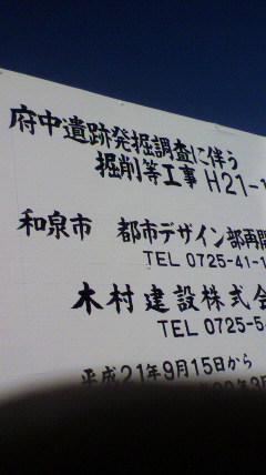 1002180141