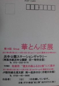 2011_02270005_2