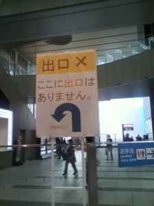 2011_10050005