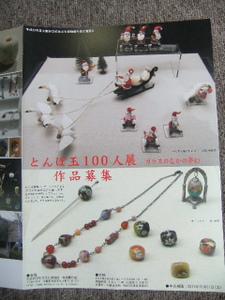 2011_1030dejikame0032_2