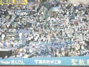 2011_1031dejikame0017