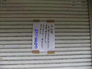 2012_02160002