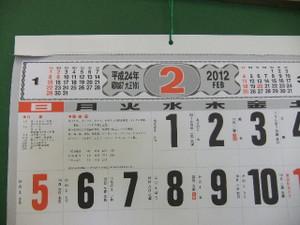 2012_02190003