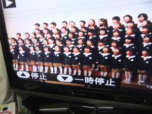 2012_02250094