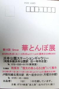 2012_03200022