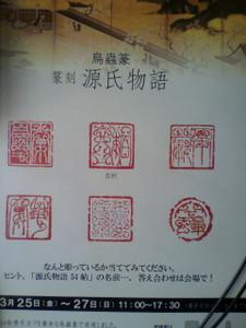 2012_04170006