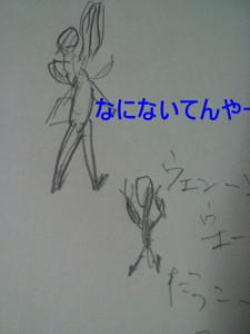 2012_0419000_4