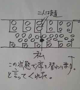 2013_04230006_3
