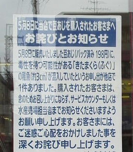 2013_05190004_2