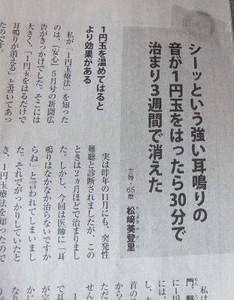 2013_06060059