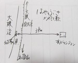 2013_07080018
