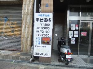 2013_10260028