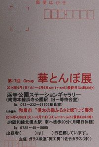 2014_02110004