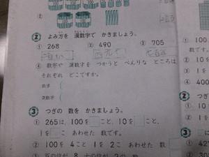 2014_06140009