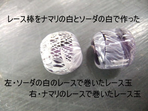 2014_06210005_2