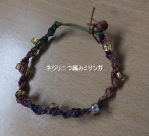 2014_06290001