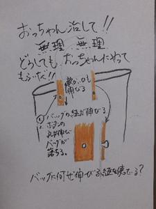 2014_07030029
