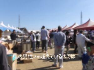 2015_10250015