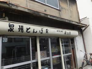 2016_10090002