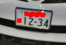 2017_1117no0005